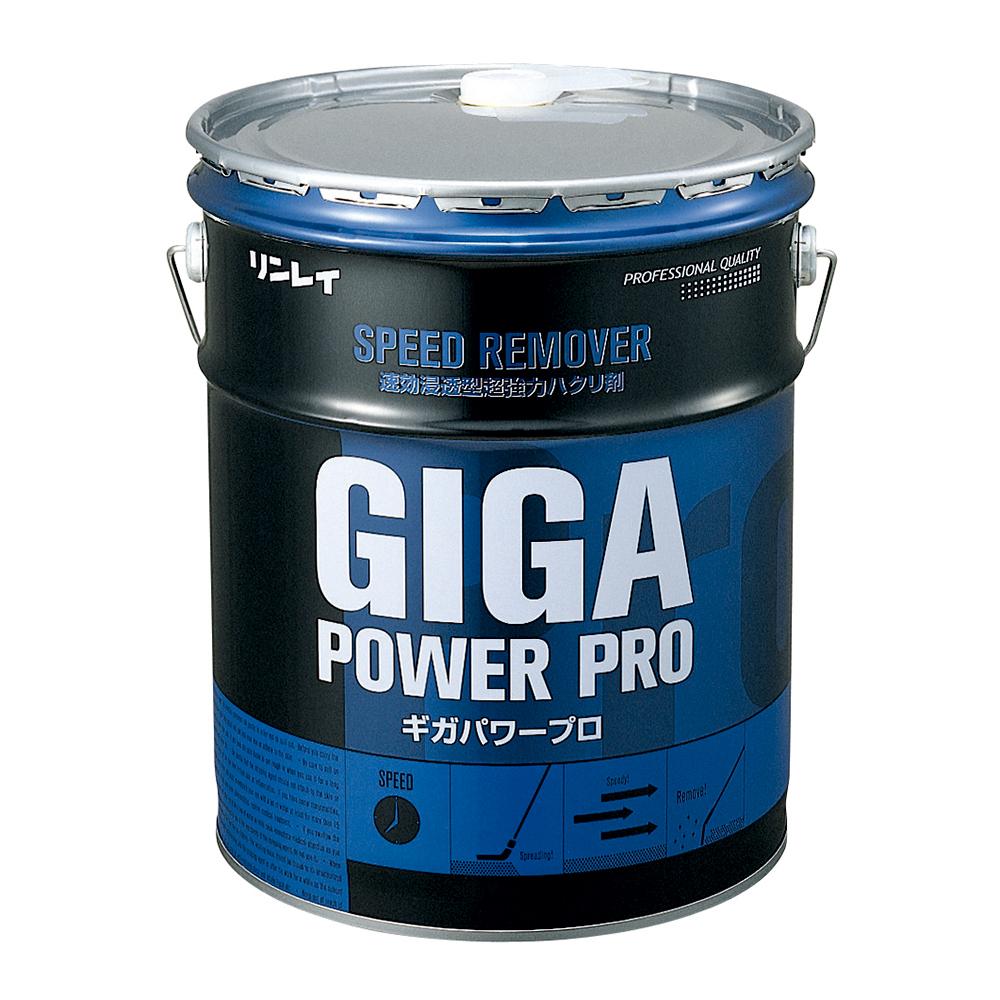 リンレイ ギガパワープロ 18L(缶) 744133