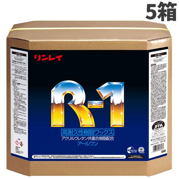 【単品配送】 リンレイ パーモ R-1 18L(缶) (5缶入 @1缶あたり \21175) 697332