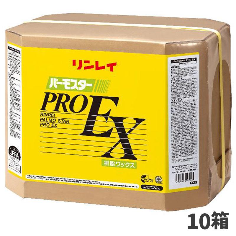 【単品配送】 リンレイ パーモ スターPRO EX 18L(缶) (10缶入 @1缶あたり \10450) 668536