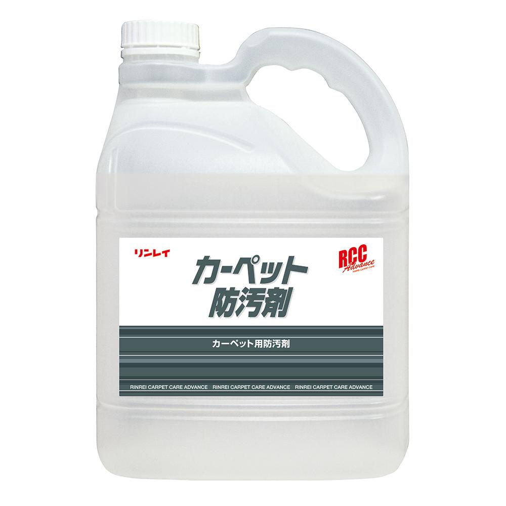 リンレイ RCC カーペット防汚剤 4L (3本入) 730833