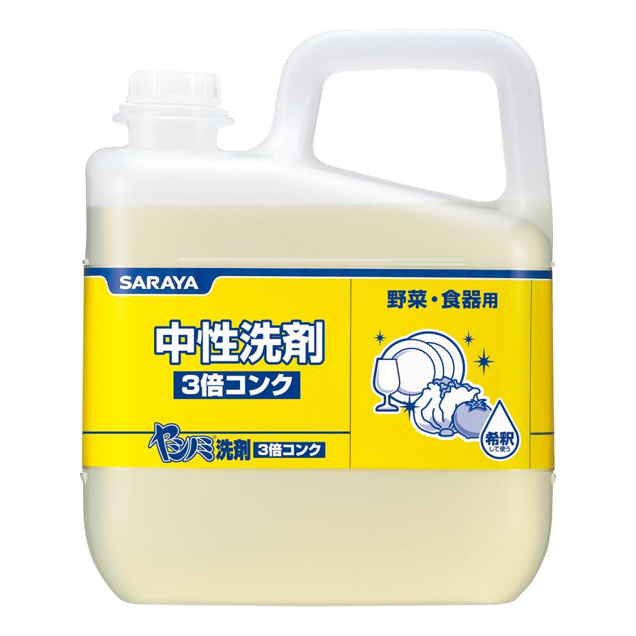 【単品配送】 サラヤ ヤシノミ洗剤 3倍コンク 5kg (カップ&ノズルセット 別売) (3個入 @1個あたり \5192) 30820