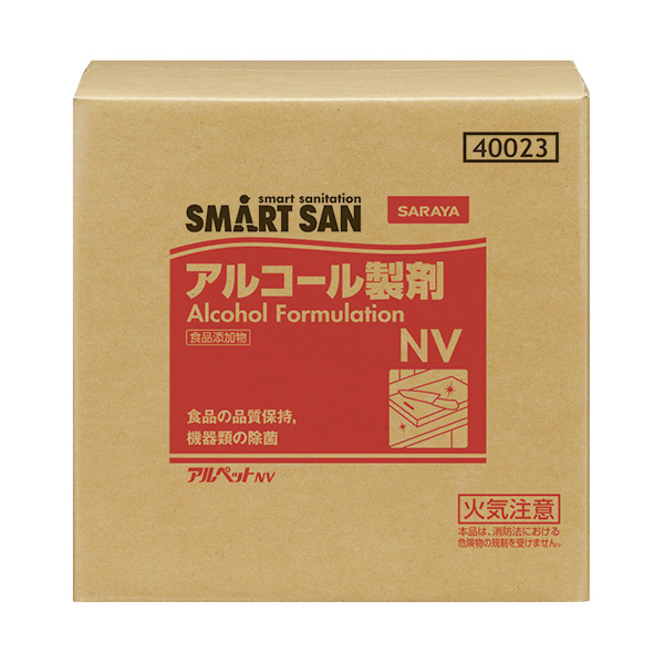 サラヤ アルペット NV 20L (BIBコック別売) 40023