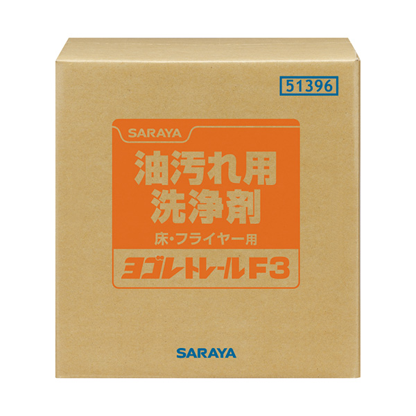 【単品配送】 サラヤ ヨゴレトレール F3 20kg (BIBコック別売) 51396