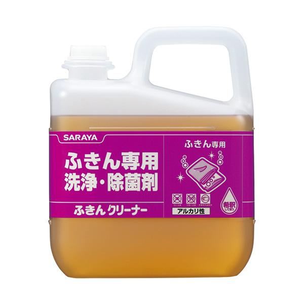 サラヤ ふきんクリーナー 5kg (カップ&ノズルセット 別売) (3個入) 51642