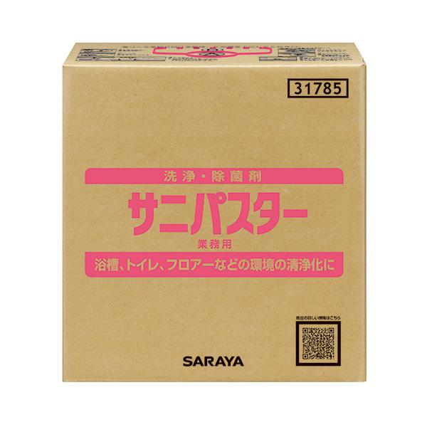 サラヤ サニパスター 20kg (BIBコック別売) 31785