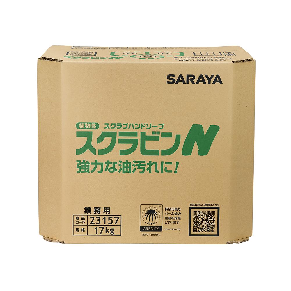 サラヤ 植物性スクラブハンドソープ スクラビンN 17kg (BIBコック別売) 23157