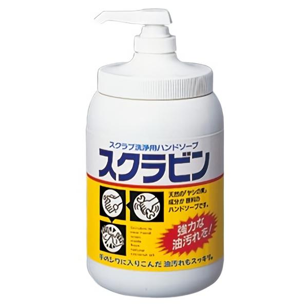 サラヤ スクラブ洗浄用ハンドソープ スクラビン ポンプ付 1.2kg (6本入) 23104