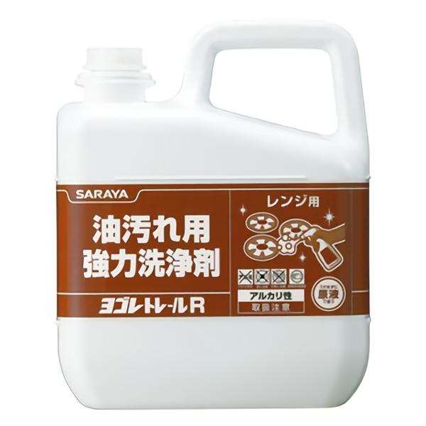 サラヤ ヨゴレトレール R 5kg (カップ&ノズルセット 別売) (3本入) 51513