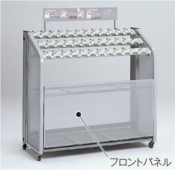 テラモト キーレス傘立用 フロントパネル SD2-36用 (代引不可) UB-279-636-0