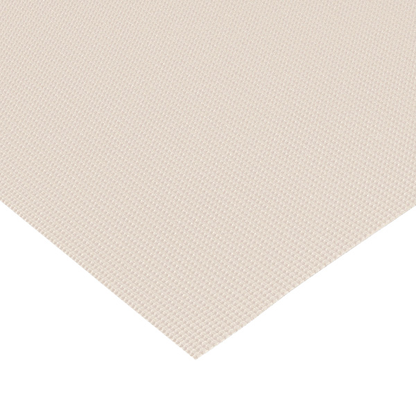 テラモト ダイヤマットAH 45cm×20m アイボリー (代引不可) MR-143-100-9