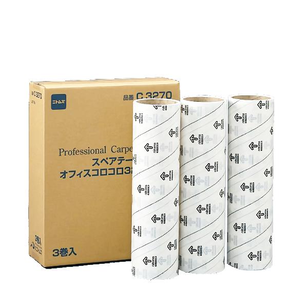 【単品配送】 テラモト オフィスコロコロ スペア3巻入 C3270 320mm (10箱入 @1箱あたり \4702.5) CL-664-713-0