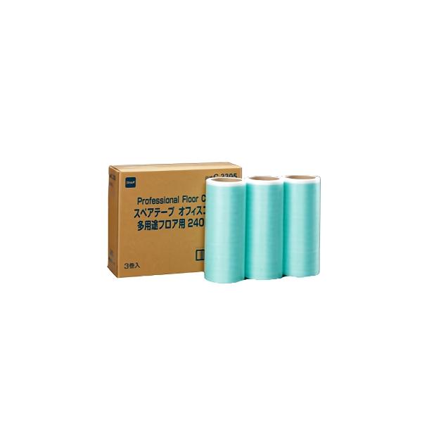 テラモト オフィスコロコロ 多用途用スペア3巻入 187mm C3010 (10箱入) CL-664-751-0