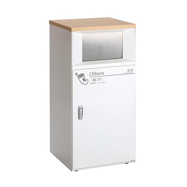 【単品配送】 テラモト トラッシュボックスFT オフホワイト 一般ゴミ用 (代引不可) DS-189-510-0