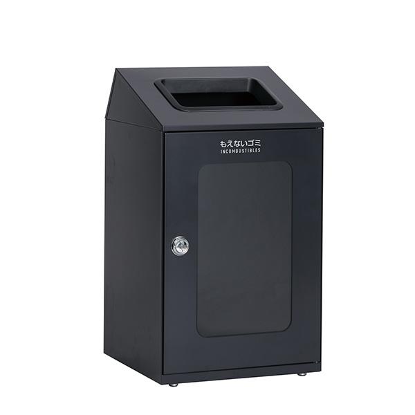 【単品配送】 テラモト ニート STF ミエル もえないゴミ用 アーバングレー 80L DS1663528