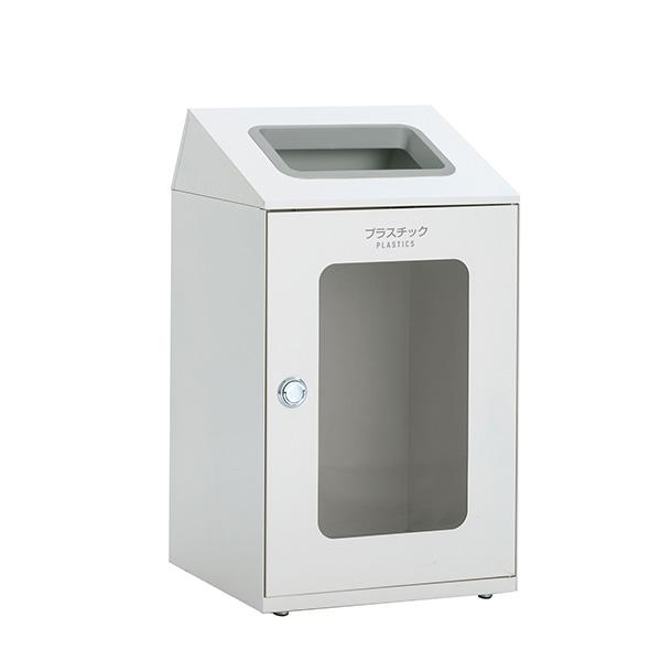 【単品配送】 テラモト ニート STF ミエル プラスチック用 オフホワイト 80L DS1663557
