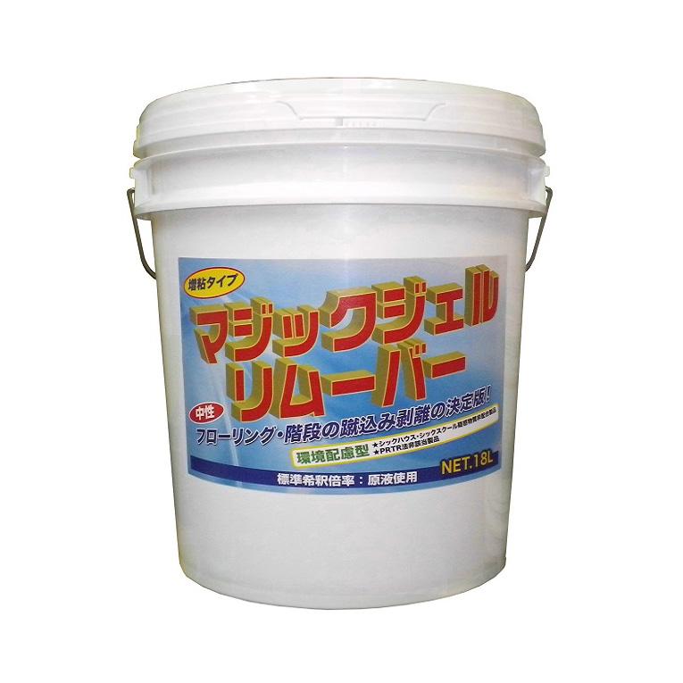 つやげん マジックジェルリムーバー 18L(缶) 【代引不可】