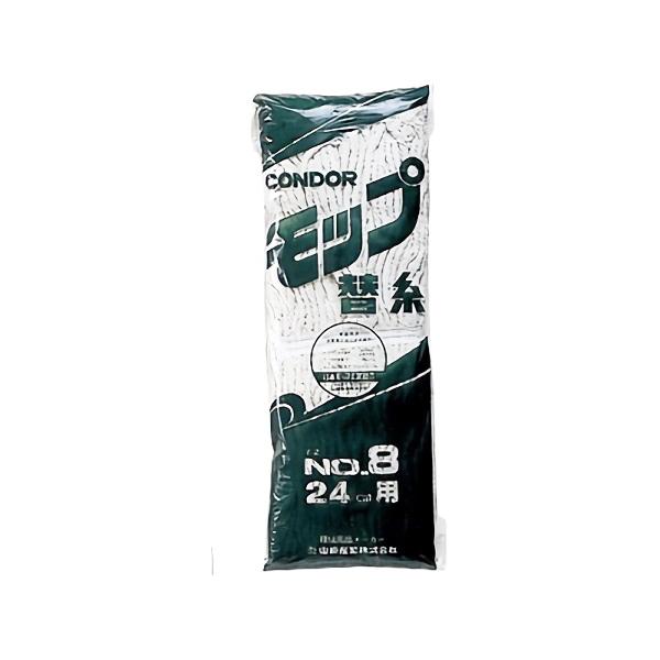 山崎産業 モップ替糸 Y2 #8 (100枚入) C334-008X-MB