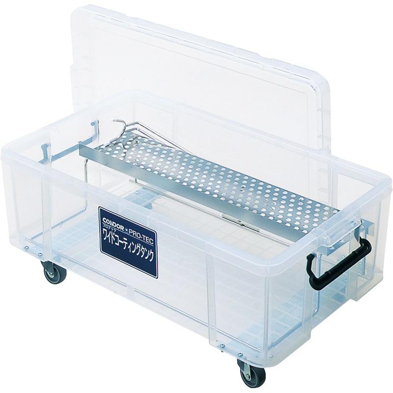 山崎産業 プロテック ワイドコーティングタンク 40 C296-040X-MB