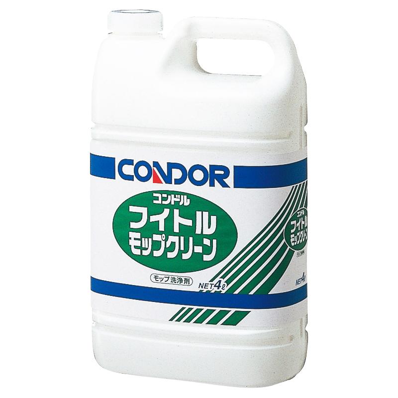 山崎産業 コンドル フイトルモップクリーン 4L (4本入) C59-04LX-MB