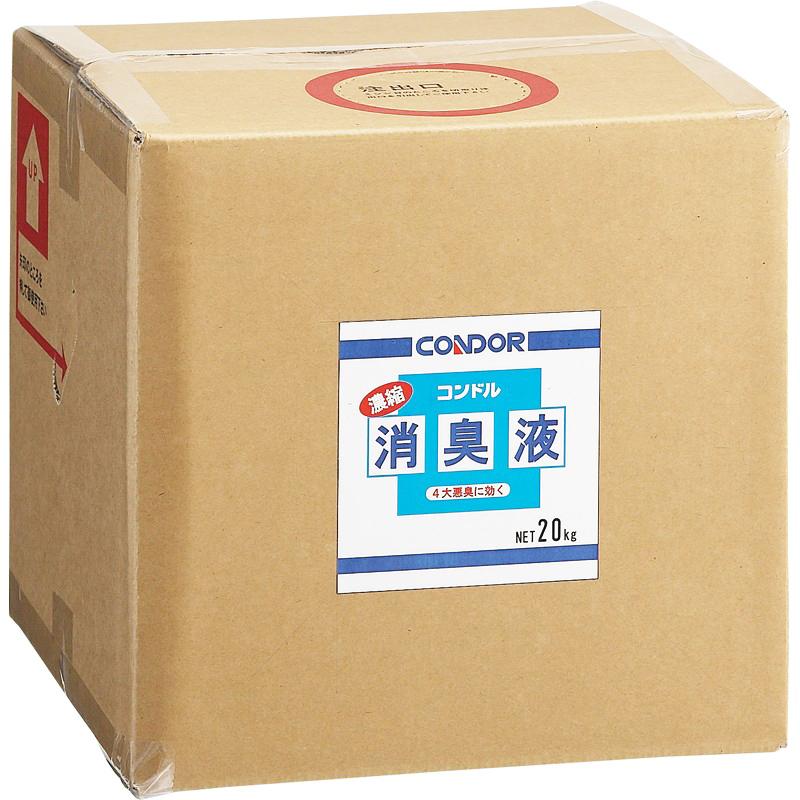 山崎産業 コンドル 濃縮消臭液 20kg CH566-200X-MB