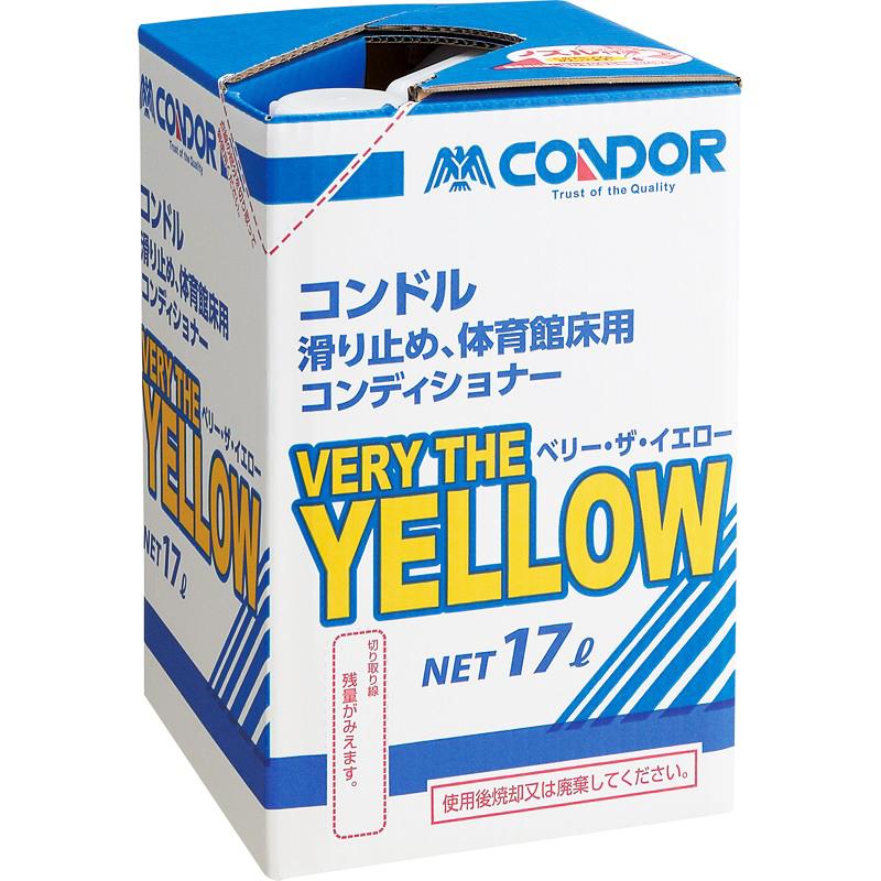 山崎産業 コンドル ベリー・ザ・イエロー 17L CH609-17LX-MB