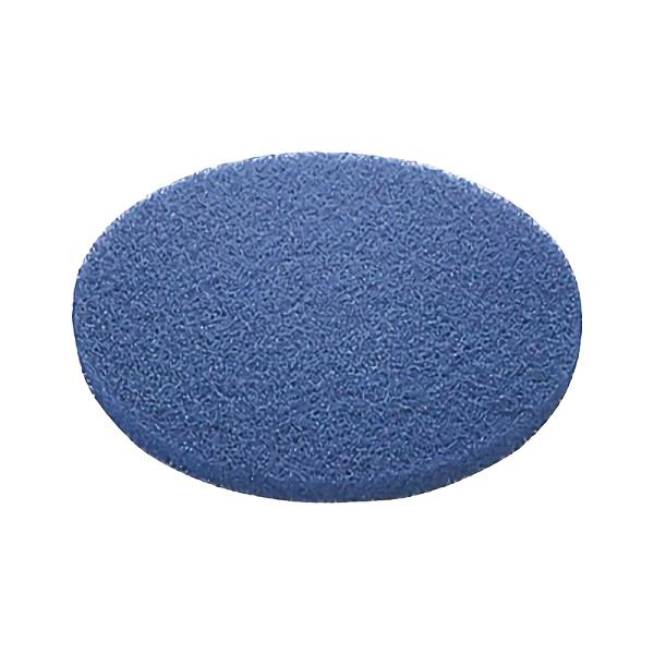 【単品配送】 山崎産業 3M社製 フロアパッド11 BL 表面洗浄用(5枚入) E-17-11-BL