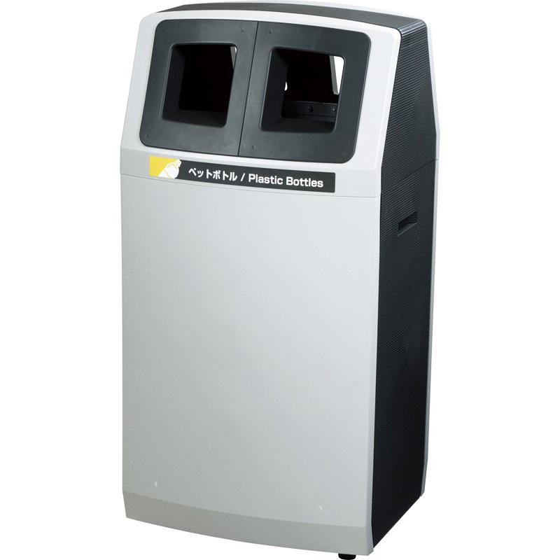 【単品配送】 山崎産業 リサイクルボックス アークライン ペットボトル用 YW-142L-PC