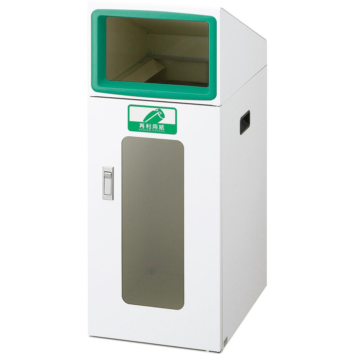 山崎産業 リサイクルボックス TOS-50 70L 再利用紙/G(緑) (代引不可) YW-331L-ID