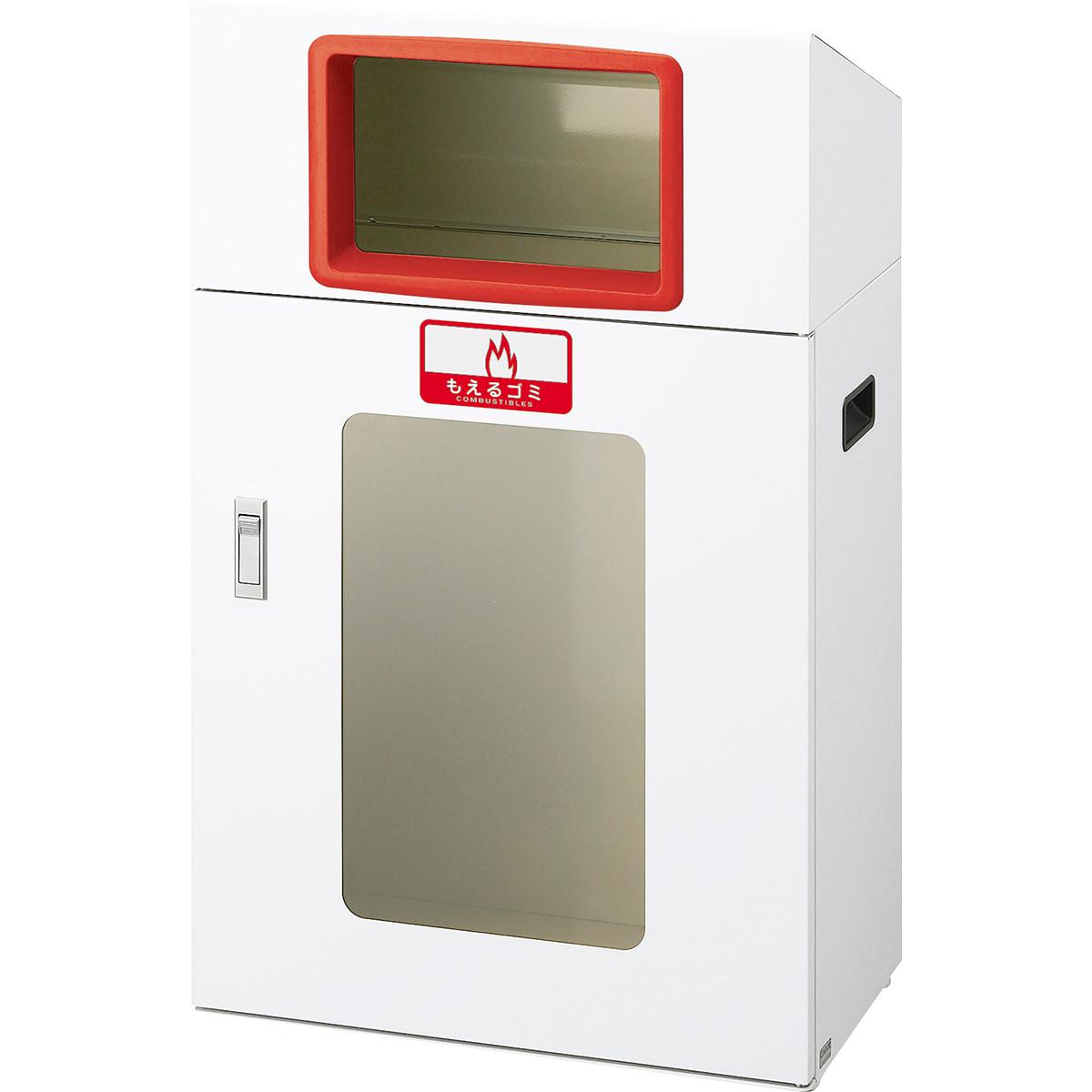 山崎産業 リサイクルボックス YOS-50 70L もえるゴミ/R(赤) (代引不可) YW-342L-ID