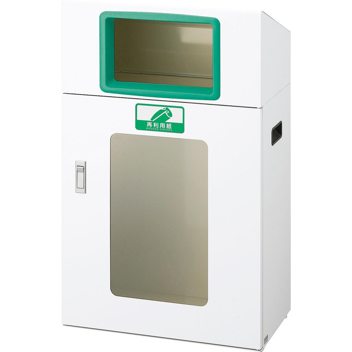 山崎産業 リサイクルボックス YOS-50 70L 再利用紙/G(緑) (代引不可) YW-345L-ID