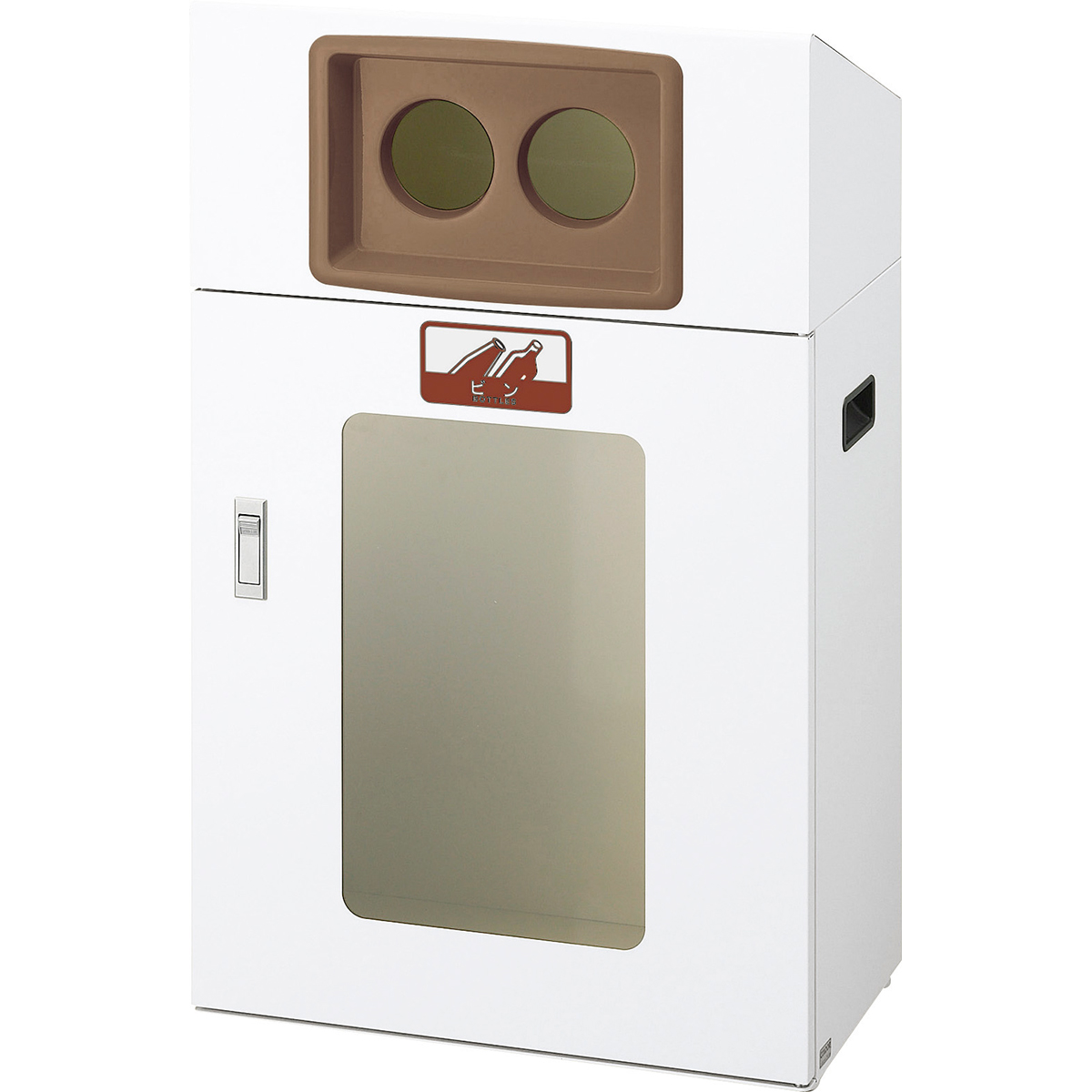 山崎産業 リサイクルボックス YOS-50 70L あきビン/BR(茶) (代引不可) YW-347L-ID