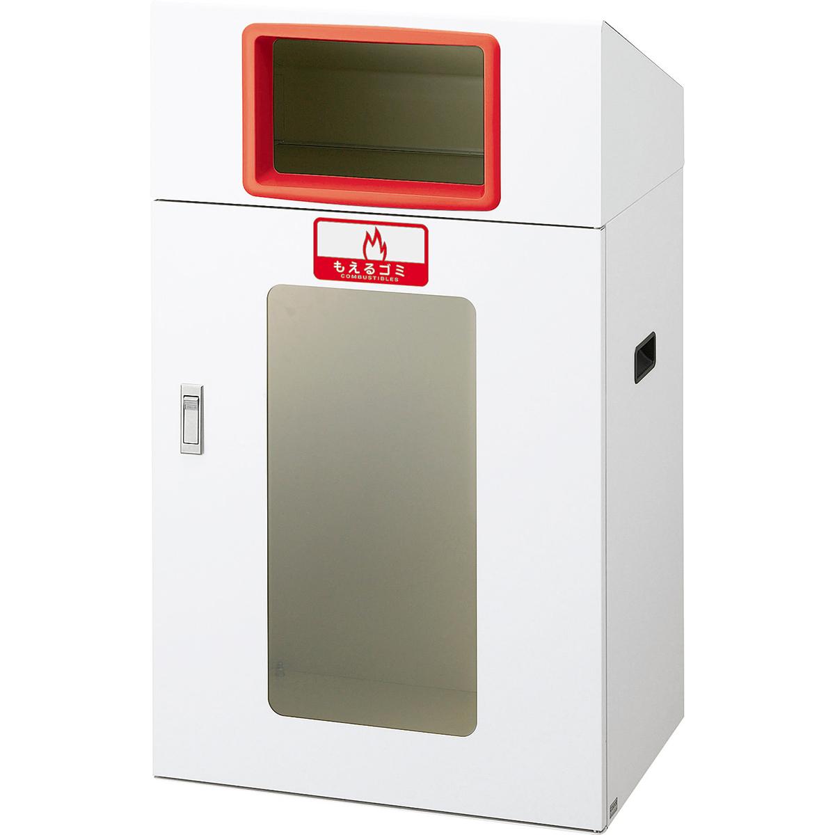 山崎産業 リサイクルボックス YOS-90 120L もえるゴミ/R(赤) (代引不可) YW-349L-ID