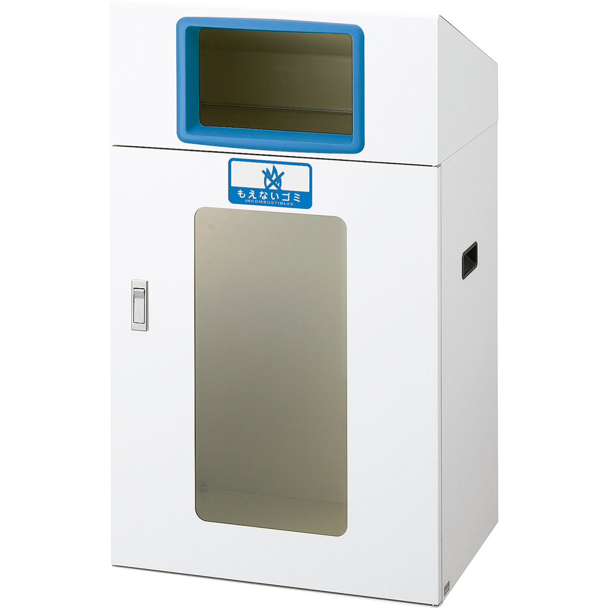 山崎産業 リサイクルボックス YOS-90 120L もえないゴミ/BL(青) (代引不可) YW-350L-ID