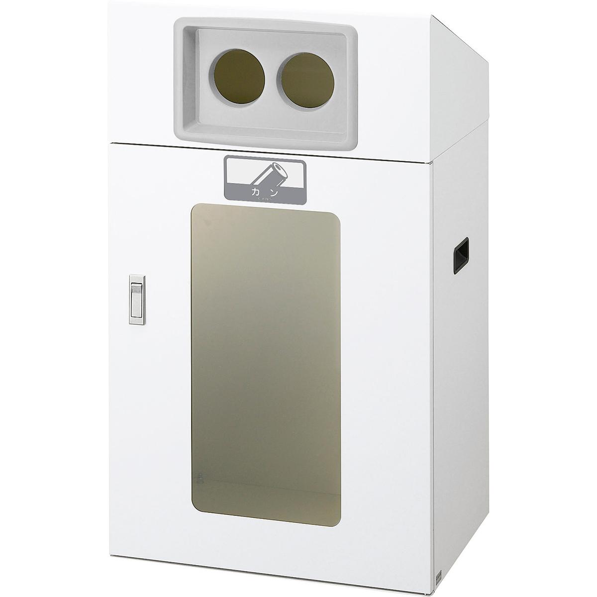 山崎産業 リサイクルボックス YOS-90 120L あき缶/GR(灰) (代引不可) YW-355L-ID