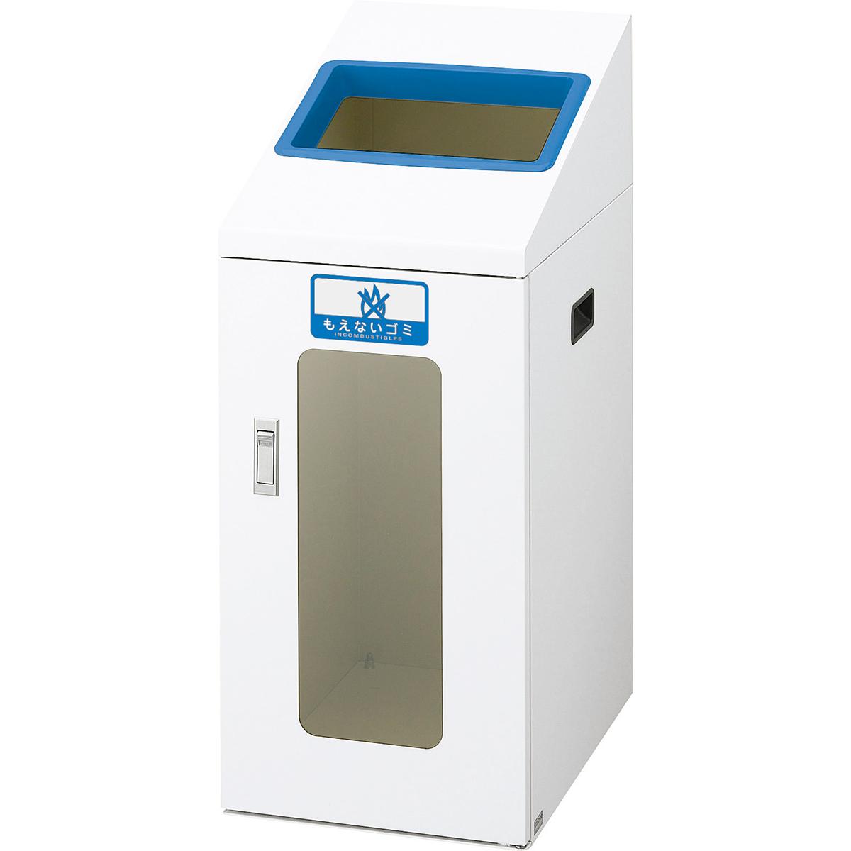 山崎産業 リサイクルボックス TIS-50 70L もえないゴミ/BL(青) (代引不可) YW-357L-ID
