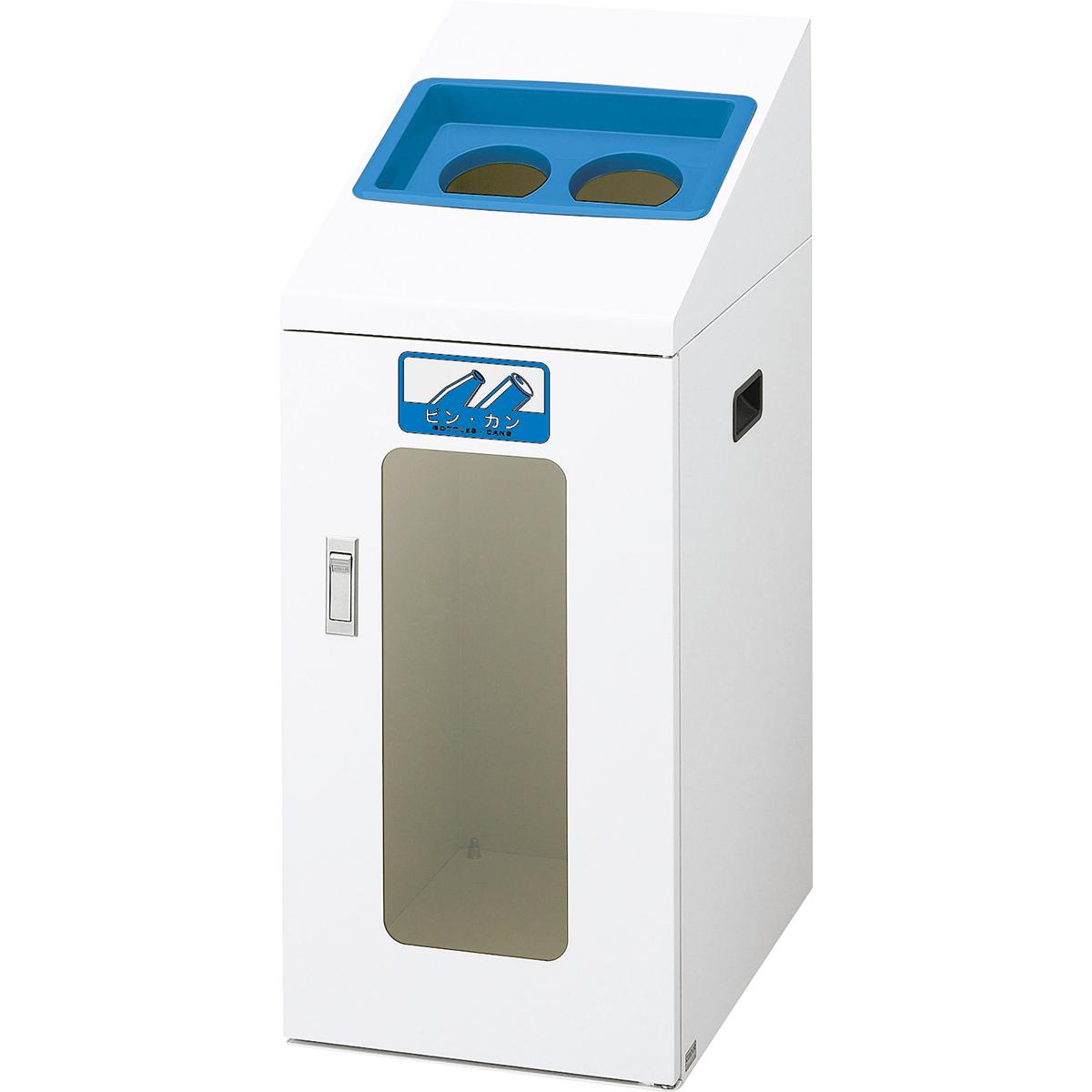 山崎産業 リサイクルボックス TIS-50 70L ビン・カン/BL(青) (代引不可) YW-360L-ID