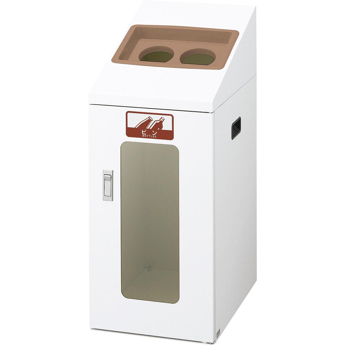山崎産業 リサイクルボックス TIS-50 70L あきビン/BR(茶) (代引不可) YW-361L-ID