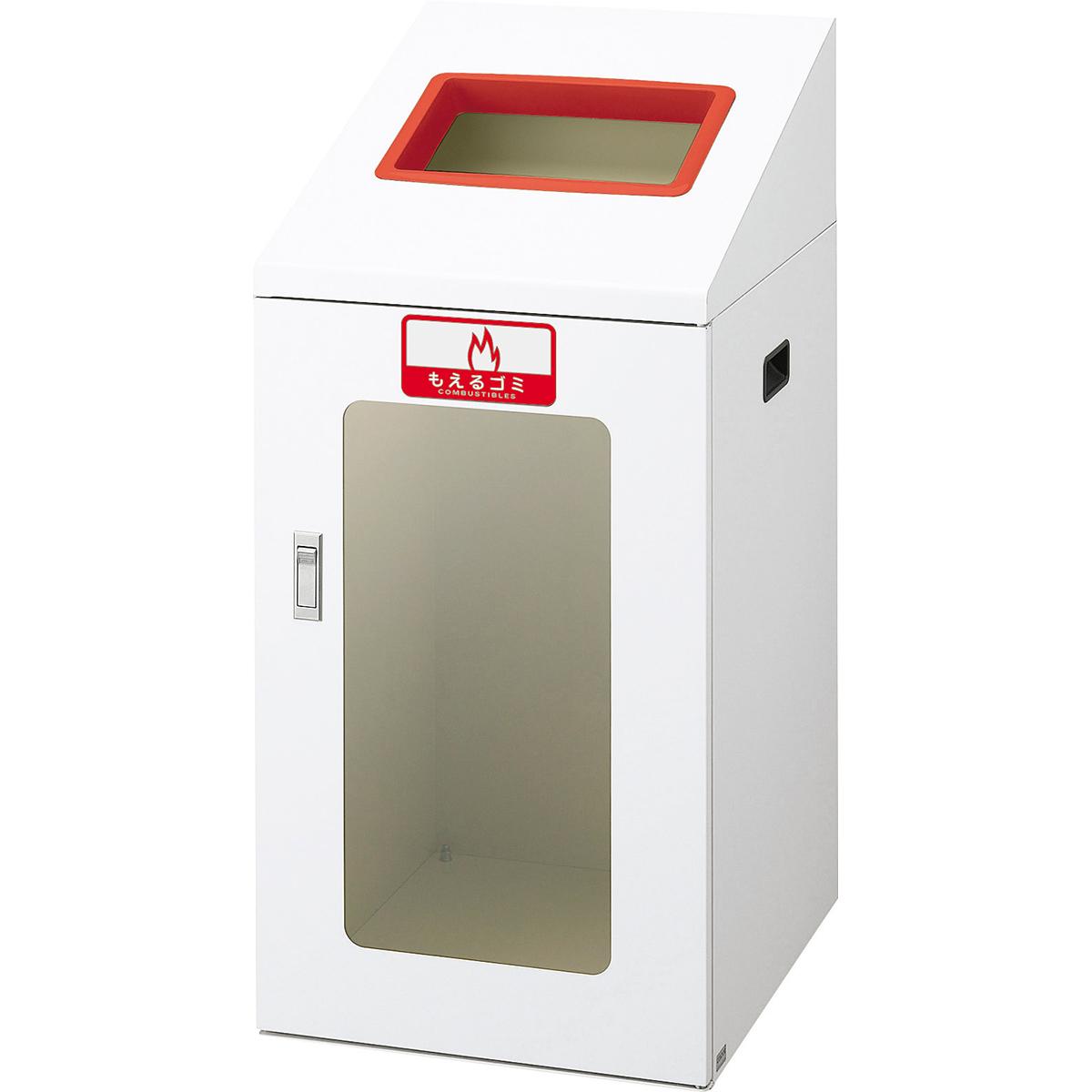 山崎産業 リサイクルボックス TIS-90 120L もえるゴミ/R(赤) (代引不可) YW-363L-ID
