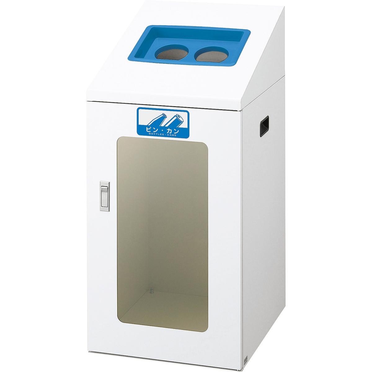 山崎産業 リサイクルボックス TIS-90 120L ビン・カン/BL(青) (代引不可) YW-367L-ID