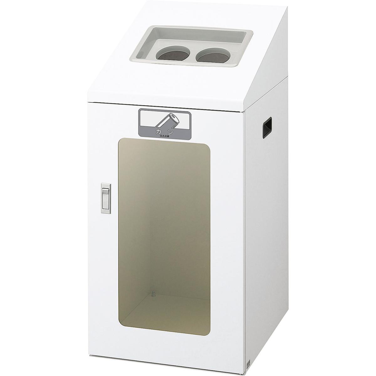 山崎産業 リサイクルボックス TIS-90 120L あき缶/GR(灰) (代引不可) YW-369L-ID