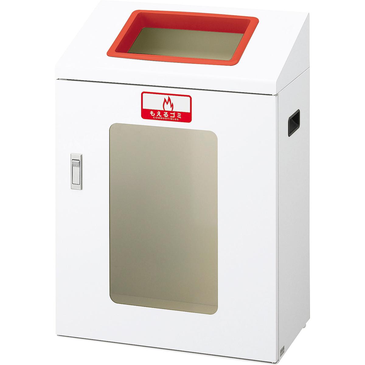 山崎産業 リサイクルボックス YIS-50 70L もえるゴミ/R(赤) (代引不可) YW-370L-ID
