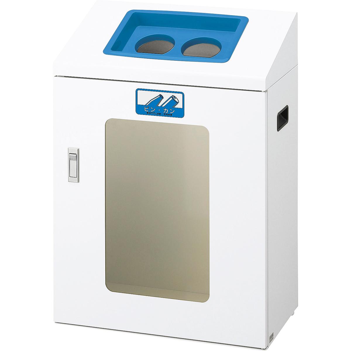 【単品配送】 山崎産業 リサイクルボックス YIS-50 70L ビン・カン/BL(青) YW-374L-ID