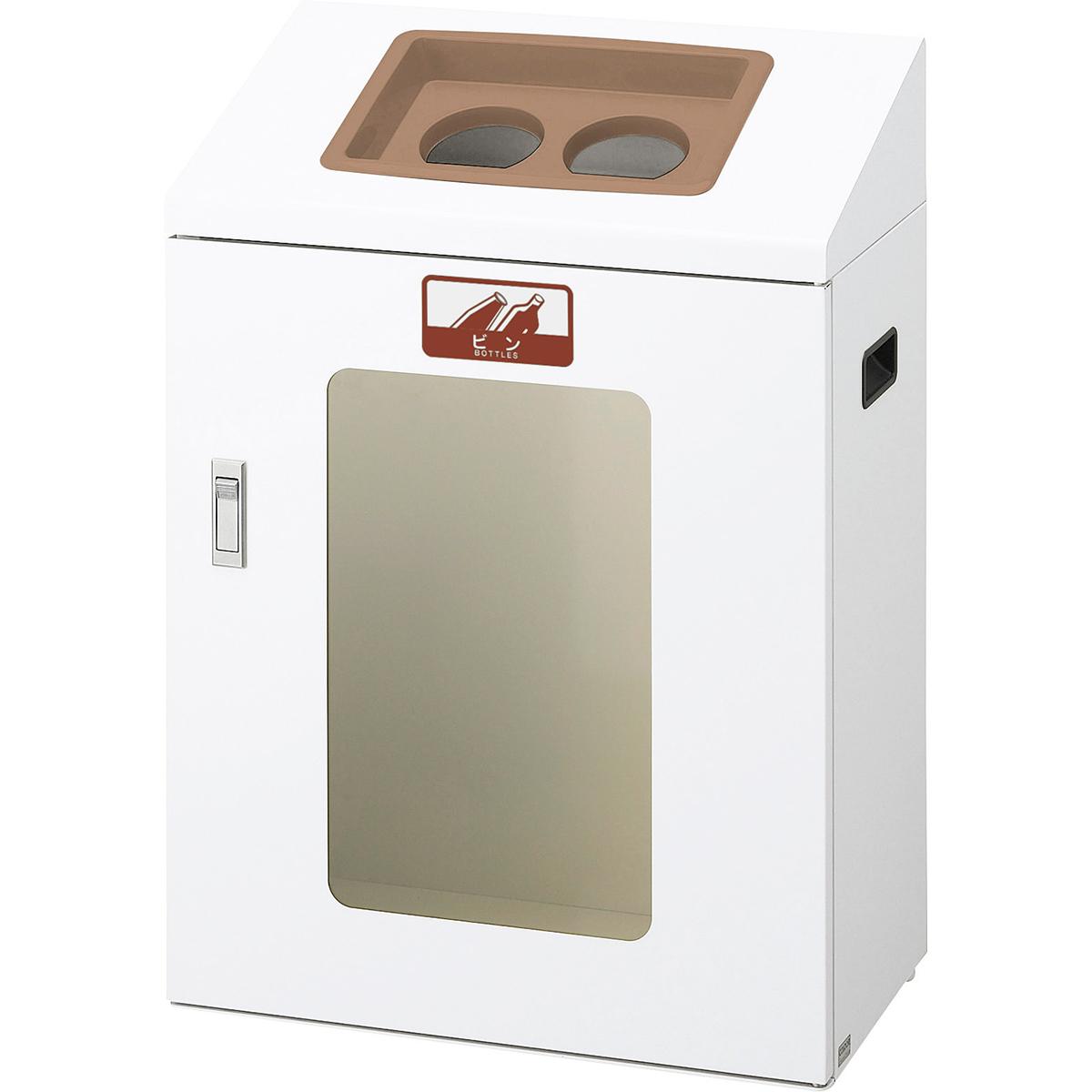 山崎産業 リサイクルボックス YIS-50 70L あきビン/BR(茶) (代引不可) YW-375L-ID