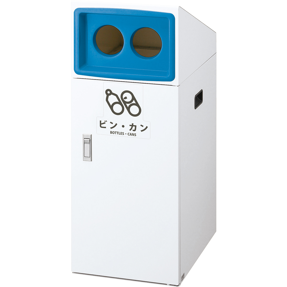 山崎産業 リサイクルボックス TO-50 50L ビン・カン/BL(青) (代引不可) YW-388L-ID