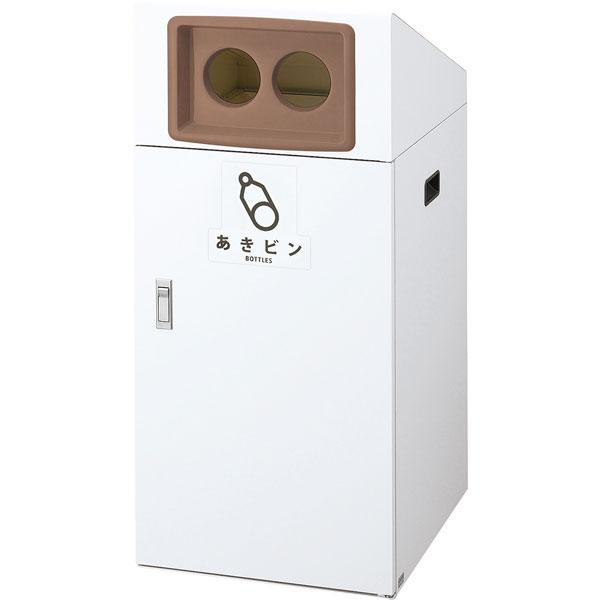 山崎産業 リサイクルボックス TO-90 90L あきビン/BR(茶) (代引不可) YW-396L-ID