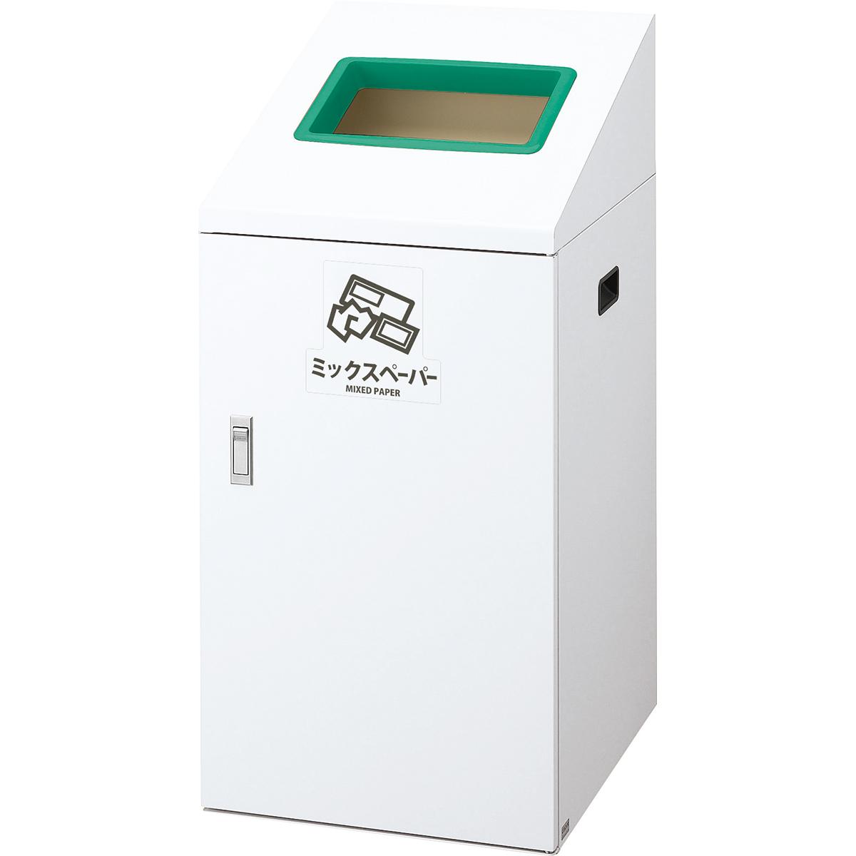 山崎産業 リサイクルボックス TI-90 90L 再利用紙/G(緑) (代引不可) YW-422L-ID