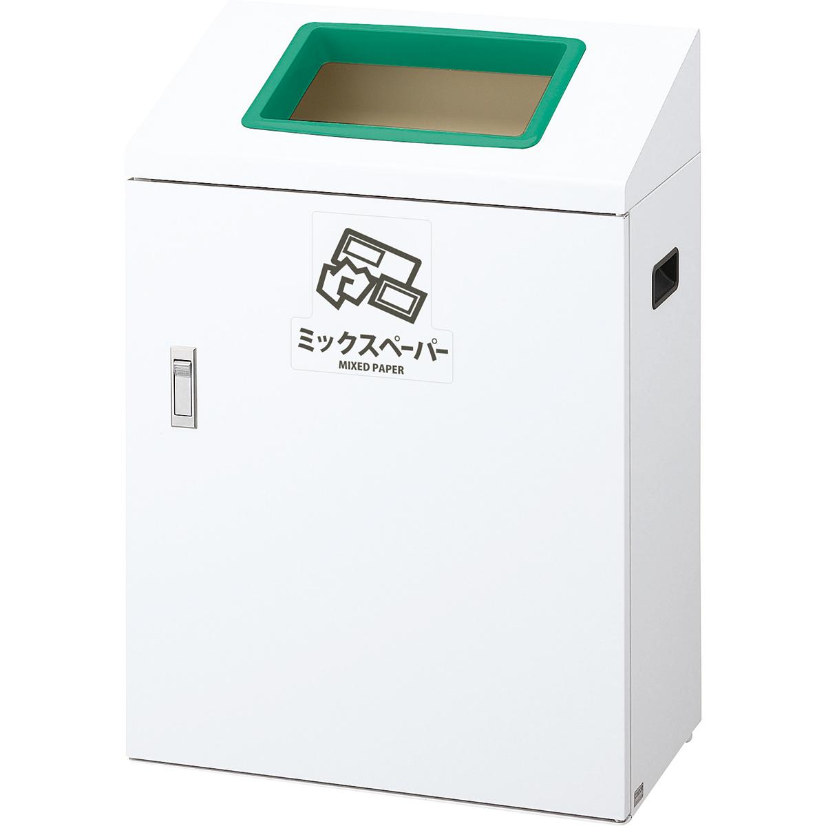 山崎産業 リサイクルボックス YI-50 50L 再利用紙/G(緑) (代引不可) YW-429L-ID