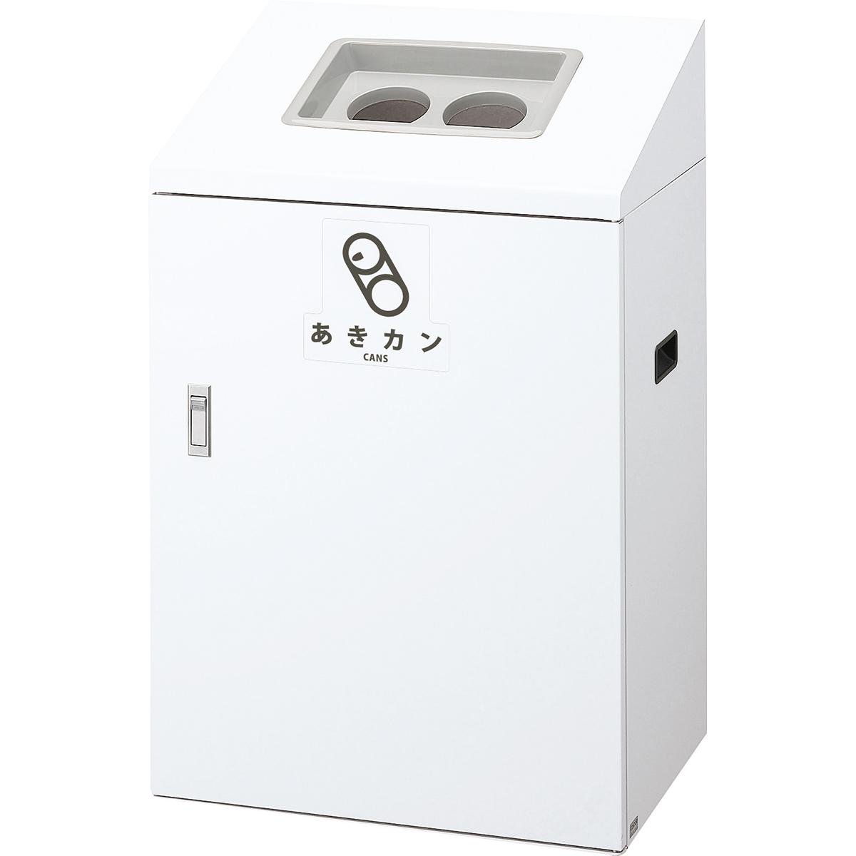 山崎産業 リサイクルボックス YI-90 90L あき缶/GR(灰) (代引不可) YW-439L-ID