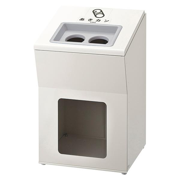 山崎産業 リサイクルボックス AP あき缶/GR(灰) (代引不可) YW-303L-ID