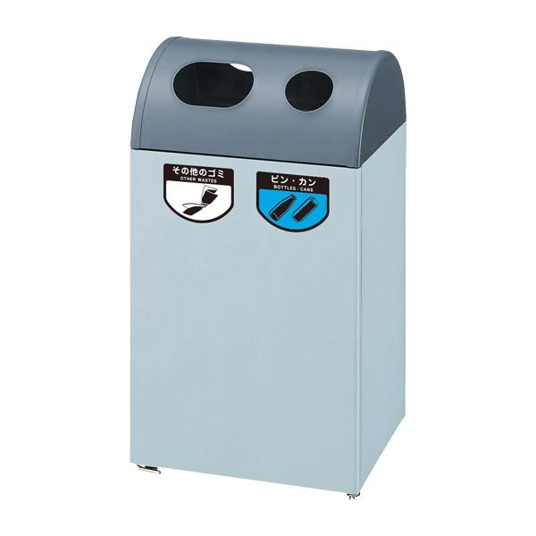 山崎産業 リサイクルボックス E-9 AGRアクアグレー(受注生産3週間程) (代引不可) YW-55L-ID-AGR